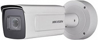 IP-видеокамера Hikvision DS-2CD5AC5G0-IZS (2.8-12 мм)